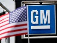 General Motors ג`נרל מוטורס / צלם: רויטרס